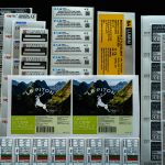 Romark labels industrial laboratory durable product labels 17